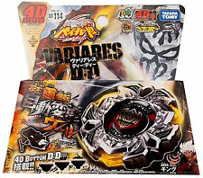 TAKARA TOMY / HASBRO Variares D:D Metal Fight Beyblade BB-114 - USA SELLER! LPL