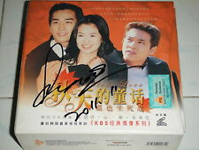 Song Seung Heon Autograph Endless Love Korean Drama vcd KBS 宋承憲 藍色生死戀 秋天童話