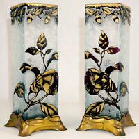BACCARAT Pair Antique French Acid Etched Cameo Glass Vases Art Nouveau Poppies