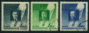 Russia C77-C79, CTO. Michel 892-894. 1934 stratosphere disaster, 10th Ann. 1944.