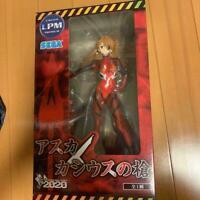 SEGA Neon Genesis Evangelion LPM figure Asuka 11.9 inches Cassius Spear Figure