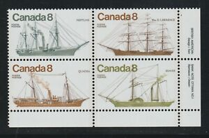 1975 Canada SC# 673aii LR - Coastal Vessels - HB Plate Block M-NH Lot # 2638d