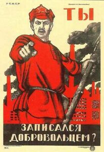 """Russian Propaganda Poster Have You Joined the Volunteers? 17x23.5"""" Soviet Poster"""