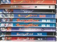 Ultraman 9 DVDs Lot Bulk VIDEO MOVIE English Subtitles Japanese Document Mebius