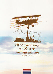Thailand 2012 Folder 80th Anniversary of Siam Aerogramme with 2 spec aerogrammes