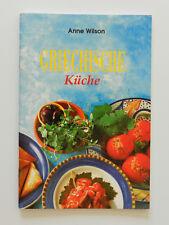 Griechische Küche Anne Wilson Könemann Verlag