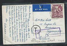 KENYA, UGANDA, TANGANYIKA (3009B) 1958 QEII 50C ON PPC TAXED TO ENGLAND