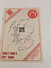Hamilton  v Arbroath  Scottish Leauge First Division August 1977