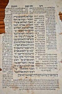 Post incunabula Salonika 1521 Chumash  with Targum BIBLE antique judaica Hebrew