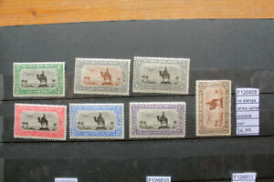 LOT STAMPS AFRIKA CAMEL AIRPLANE MH* (F126808)
