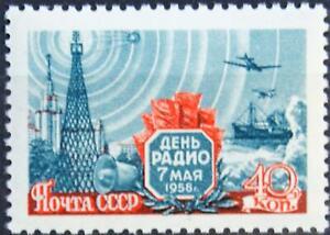 RUSSIA SOWJETUNION 1958 2082 A Tag des Rundfunks Radio Day Sputnik Kremlturm MNH