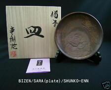 o3488,Japanese,BIZEN ware, Shunko-Enn, a Carved plate