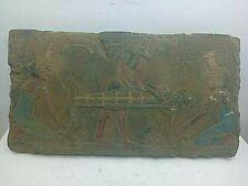 RARE ANCIENT EGYPTIAN ANTIQUE ANUBIS Lord of Mummification Stella 1761-1437 BC