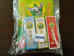 NOW Set 3 Cheng Cim Oil Yellow Herbal Balm Menthol 5ml Thailand