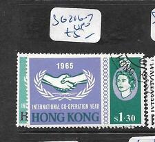 HONG KONG   (P2705BB)  QEII   ICY  SG 216-7   VFU