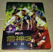 New Thor Ragnarok 3D+2D Blu-ray Steelbook Blufans Exclusive 1/4 Slip