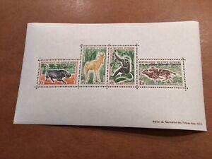 Ivory Coast: Scott#210a Native Animals LH Souvenir Sheet GOOD SHEET