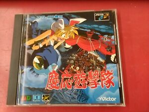 MD MEGA CD KEIO FLYNG SQUADRON RARE GOOD CONDITION JPN IMPORT