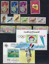 Jamahiriya Circa 1980s Butterflies 4 Different Souvenir Sheets Complete Vf Mnh Topical Stamps Animal Kingdom
