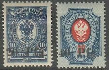 Estonia (Dorpat) 1919 Mi 1-2, MLH OG, signed by Kruger