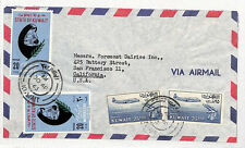 DD121 1963 KUWAIT Commercial Airmail California CHILDREN DAIRY {samwells-covers}