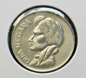 1955 Indonesia 50 Sen, Beautiful Uncirculated Coin - See Pictures