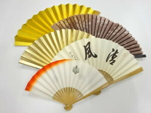 76077# JAPANESE KIMONO / FOLDING FAN / SET OF 5