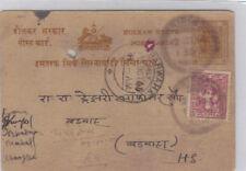 India - Holkar State - Uprated Postcard
