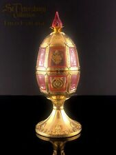 Theo Faberge - 1996 Atlanta Centennial Olympic Games Egg RARE #120/500