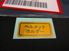 Honda  Monkey Z50 Genuine Helmet stickers 87511-323-000 New Japan