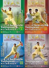 Chinese Kungfu Taijiquan Lecture on Chen style Tai Chi series - Zhu Tiancai 8Dvd