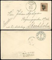 FEB 4 1898 WATAGA ILL Cds, FOREIGN DESTINATION Cover to STOCKHOLM SWEDEN SC #270