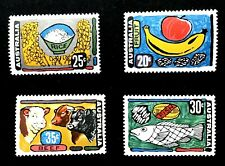 Australia #519-22 Beef Fruit Grain Fish - Mnh
