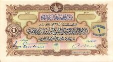Turkey / Ottoman Empire  1  Lira  10.1332 / 1913  P 68r   Uncirculated Banknote