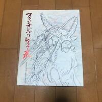Japan Anime Book Studio Ghibli Layout Design Exhibition Hayao Miyazaki Art