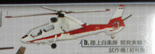 1/144 F-toys HELIBORNE COLLECTION 6 OH-1 01b JGSDF Test type (early)