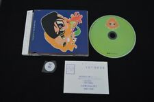 TOWA TEI FEAT CHARA LET ME KNOW RARE 4 TRACK JAPANESE CD SINGLE + OBI STRIP!