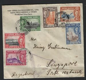 HONG KONG 1941 CENTENARY SET OF 6 on REGISTERED COVER TO SINGAPORE