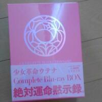 Revolutionary Girl Utena Blu-ray Box First Limited Edition Japan