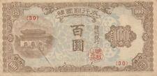 South Korea Nd(1950) 100 Won Bank Of Korea - Low Grade