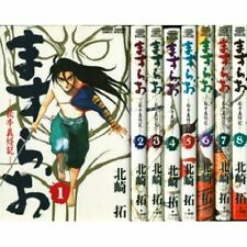 Manga Masurao VOL.1-8 Comics Complete Set Japan Comic F/S