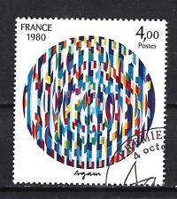 France 1980 Yaacov Agam n° 2113 oblitéré 1er choix (2)