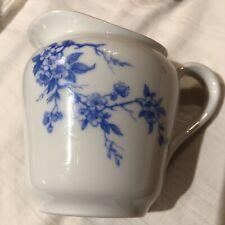 Hotel Ritz Paris - Haviland Limoges Porcelain Milk Cream Pitcher Vintage