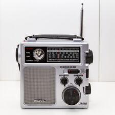 Eton LL BEAN FR300 Emergency Radio AM/FM/WEATHER/VHF - Carry bag - Used