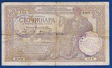 100 Dinara 1929, Yugoslavia banknotes, Germany Occupation - WAFFEN Totenkopf SS