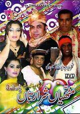 MITHIYAN SHARARTAN - PT3 - NEW PAKISTANI COMEDY STAGE PLAY DVD