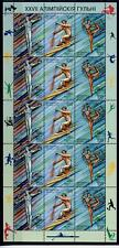 Olympische  Sommerspiele 2000, Sydney. KB. Weißrußland 2000