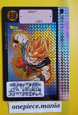 DRAGON BALL Z  Special Carddass Hondan/visual Advanture special No 2 goku exclu