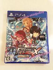 [Brand New] Dengeki Bunko - Fighting Climax Ignition [PS4] Playstation 4 [Japan]