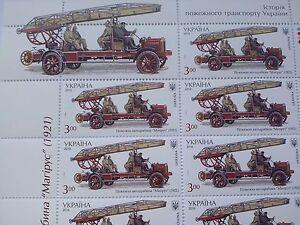 """Ukraine , Stamps , Fire ladder """"Magirus"""" 1921,  2016 year"""